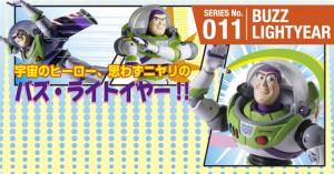 SERIES No.012 BUZZ LIGHTYEAR 宇宙のヒーロー、思わずニヤリのバズ・ライトイヤー!!