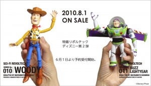 2010.8.1 ON SALE 特撮リボルテックディズニー第2弾 6月1日より予約受付開始。