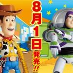 8月1日発売!! SCI-FI REVOLTECH SERIES No.010 WOODY SCI-FI REVOLTECH SERIES No.011 BUZZ LIGHTYEAR