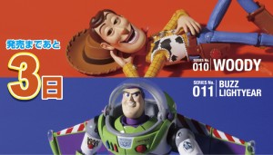 発売まであと3日 SERIES No.010 WOODY SERIES No.011 BUZZ LIGHTYEAR