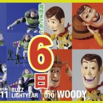 発売まであと6日 SERIES No.011 BUZZ LIGHTYEAR SERIES No.010 WOODY