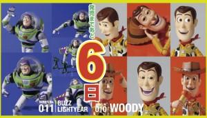 発売まであと6日 SERIES No.011 BUZZ LIGHTYEAR SERIES No.010 WOODY