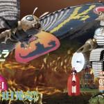 SERIES No.012モスラ SERIES No.013モゲラ 明日、9月1日発売!! 発売まで1日!!