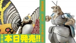 SERIES No.012モスラ SERIES No.013モゲラ 東宝怪獣、モスラ/モゲラ遂に登場 9月1日本日発売!