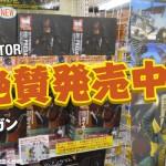 SERIES No.022 PREDATOR SERIES No.023 ガイガン 絶賛発売中!!