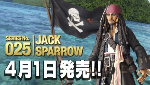 SERIES No.025 JACK SPARROW 4月1日発売!!