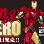 鋼鉄のHERO 3月1日発売!! SCI-FI REVOLTECH SERIES No.024 IRONMAN [MARK Ⅵ]