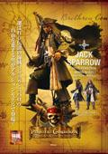 選ばれし伝説の海賊、ジャック・スパロウ 自由を愛する男がアクションモデルデ登場!