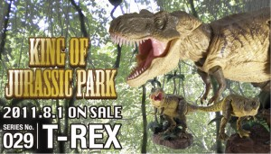 King of Jurassic Park 2011.8.1 ON SALE SERIES No.029 T-REX