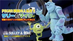 PIXAR映画の人気者!!サリーとマイクが特撮リボルテックの世界にやってきた!!