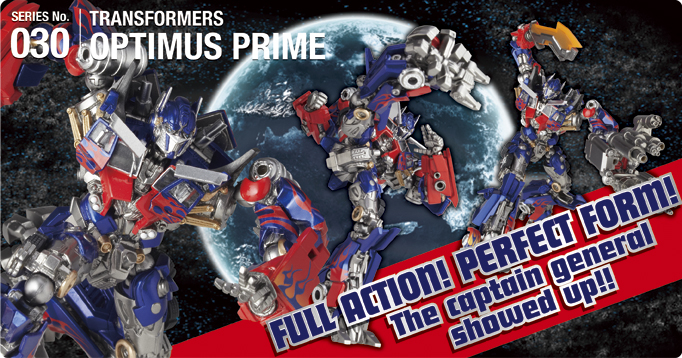 SERIES No.030 OPTIMUS PRIME FULL ACTION!!フルアクション PERFECT FORM!パーフェクトフォーム The captain general showed up!!総司令官が現れた!!