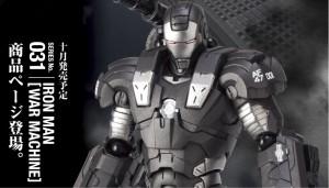 10月発売予定 SERIES No.031 IRONMAN WAR MACHINE アイアンマン ウォーマシーン 商品ページ登場。