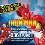 胸のアークリアクターが光る!ライトアップギミック搭載!! SERIES No.036 IRONMAN MARKⅢ