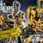 TRANS FORMERS DARK OF THE MOON 戦場を駆け回るオートボット!!勇敢な戦士『バンブルビー』登場!!