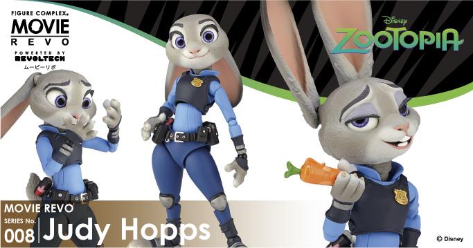 MOVIE REVO SERIES No.008 Judy Hopps ジュディ・ホップス 『 ズートピア』のヒロイン、ウサギのジュディを劇中そのままの姿で立体化。2017年12月23日発売予定 ¥5980(税抜)